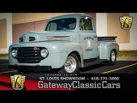 #7955 1948 Ford F1 Gateway Classic Cars St. Louis