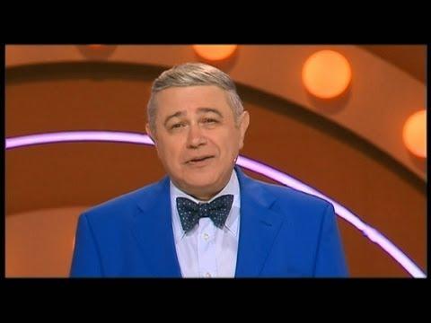 Евгений Петросян. Большой бенефис 50 лет Вечер 2