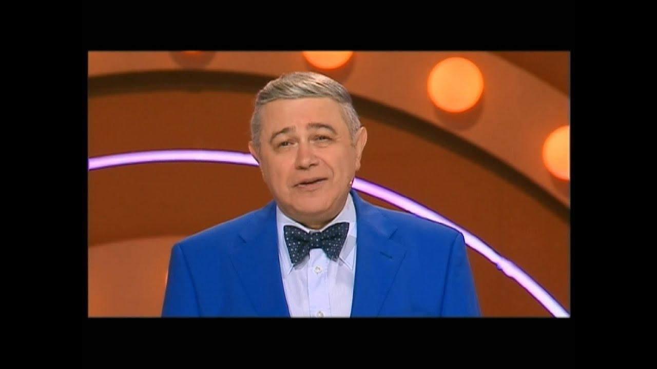Евгений Петросян. Большой бенефис 50 лет! Вечер 2