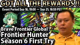 Brave Frontier Global Frontier Hunter Season 6 First Run Got All The Rewards