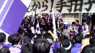 2013/11/30の決起集会.
