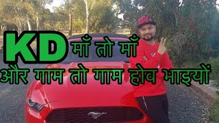 KD | Live | dollar to dollar | new song by md kd 2019 aprail