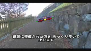 動画 山梨から見る富士はお尻とドラマで聞いた 7.