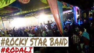 ROCKY STAR BAND | RODALI | રોડાલી  | LATEST