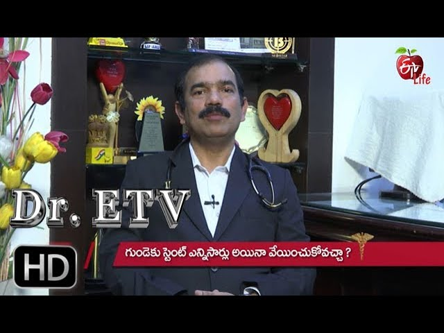 Frequency of Stent | Dr ETV | 13th May 2019 | ETV Life