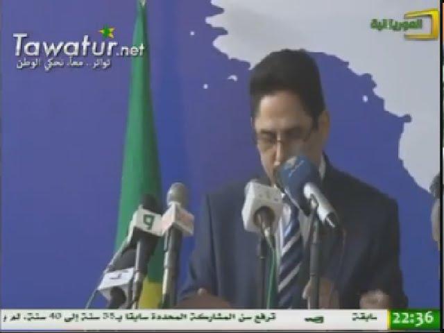 المؤتمر الصحفي للحكومة 24-03-2016- قناة الموريتانية