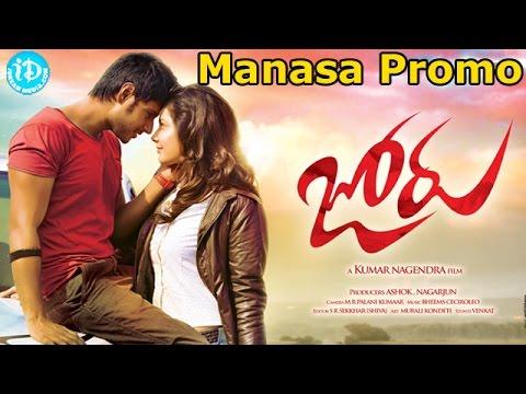 joru-telugu-movie-songs-||-manasa-travelling-promo-song-||-sundeep-kishan,-rashi-khanna