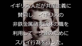 【美人女性スパイ】歴史に名を遺したドラマチックな生き方② 川島芳子 日本名であるが、実際は中国人で、満州皇族の娘。8歳のとき、 日本のス...