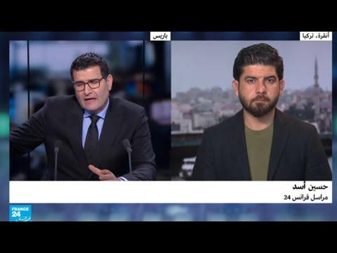 ما هو مصير العملية العسكرية التي هدد أردوغان بشنها في إدلب ؟  - نشر قبل 9 ساعة