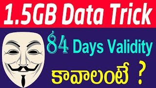 Jio 1.5gb data trick || how to get jio 1.5 gb extra data for 84 days telugu || jio telugu