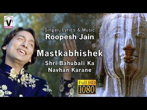 mastakabhishek...... bahubali  ka navhan karane...