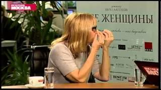 Вера Глаголева о фильме