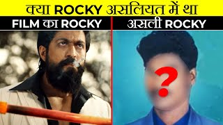 Download lagu क्या Rocky असलियत में था? |  Real Picture of Rocky Bhai? | KGF Chapter 2 | Most Amazing Facts |EF#68