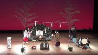 白瀧神社太々神楽第拾壱座「釜湯の舞」
