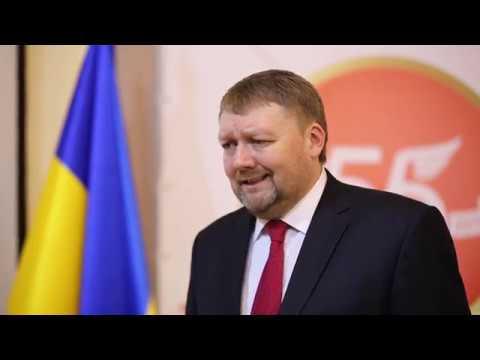 55 років Донецькій ТПП