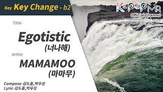 Egotistic -  MAMAMOO (b2 Ver.)ㆍ너나해 마마무 [K-POP MR★Musicen]