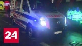 Смотреть видео Для спасения своего мэра жители Гданьска сдают кровь в донорском центре - Россия 24 онлайн