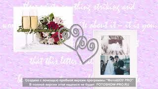Кришталева 15-річниця весілля