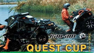 Can-Am Quest Cup \ 2017\ Одесса \ 9 этап