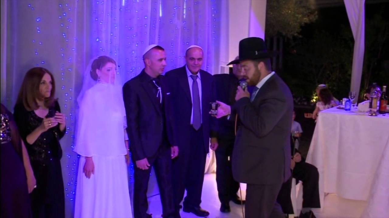 Traditional Jewish Wedding Ceremony