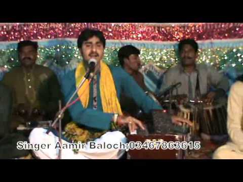 NEW SARAIKI SONGS 2015 BAHOON THI GAI HAI SINGER AAMIR BALOCH