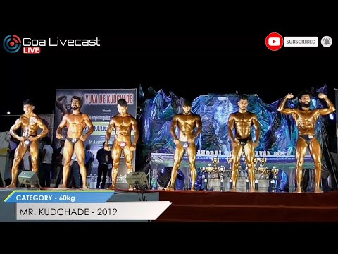 Mr. Kudchade 2019 | All Goa Bodybuilding And Men's Physique Competition | Yuva De Kudchade