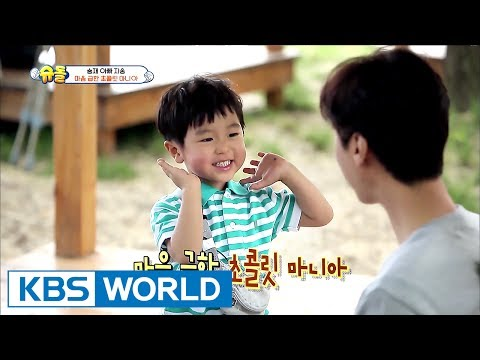 GoGo father-and-son end up…saying good-bye? [The Return of Superman / 2017.07.02]