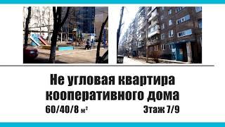 Продам трёхкомнатную квартиру ж/м Победа 1 в Днепропетровске(Продам трёхкомнатную квартиру ж/м Победа 1 в Днепропетровске сайт Агентства: http://estate-ua.com.ua/ тел. +38(068)242-80-32,..., 2016-03-30T13:38:50.000Z)