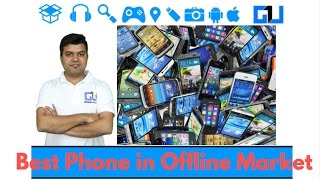 Buy Best Phone in Offline Market, Search Online Buy Offline | Gadgets To Use