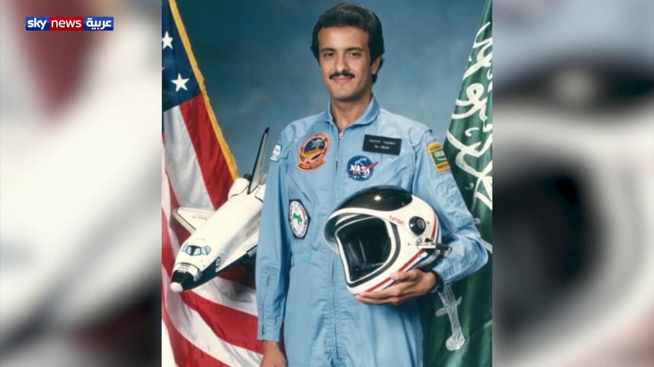 ماذا كانت رسالة الأمير سلطان بن سلمان أول رائد فضاء عربي إلى هزاع المنصوري قبل الإنطلاق إلى الفضاء Youtube