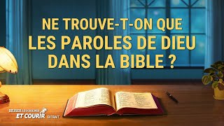 Ne trouve-t-on que les paroles de Dieu dans la Bible ?