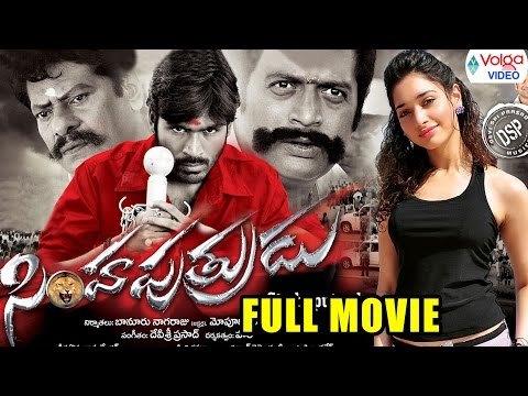Simha Putrudu Latest Telugu Full Movie ||...