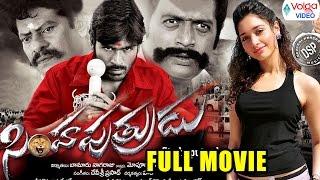 Simha putrudu latest telugu full movie || dhanush, tamannaah ||  2017 telugu movies