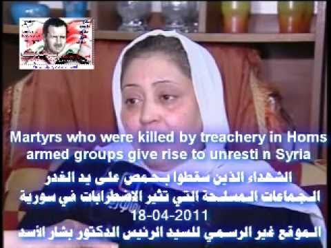 Martyrs who were killed by treachery armed groups in Homs P1