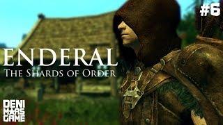 Секреты из шкатулки Enderal The Shards Of Order Прохождение 6