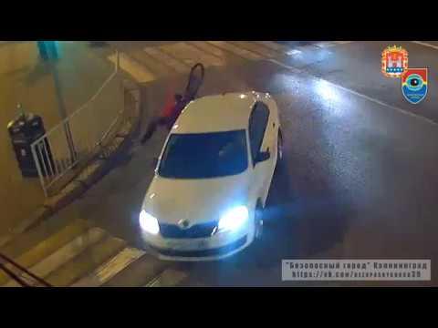 В Калининграде произошло ДТП с участием велосипедиста и автомобиля такси