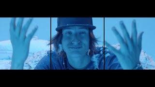 Danny Ocean   Epa Wei (official Music Video)