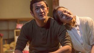 映画「振り子」公式HP http://furiko.jp/ 出演:中村獅童/小西真奈美...