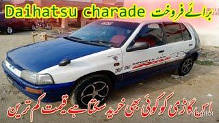 Daihatsu charade 1987 model | Daihatsu charade for sale | low price car | car for sale