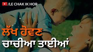 Lakh hovan chaciyan tayian || mother day || best HEART TOUCHING STATUS VIDEO