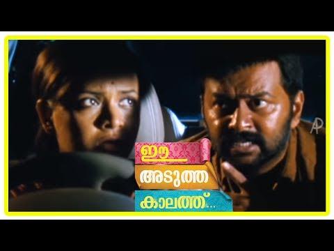 Ee Adutha Kaalathu Movie Scenes | Tanu Realises Truth | Indrajith Disposes Nishan | Manikandan