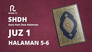 Download lagu SHDH - Juz 1 Halaman 5-6