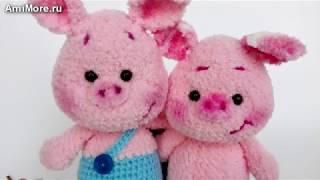 Амигуруми: схема Плюшевые Свинки. Игрушки вязаные крючком - Free crochet patterns.