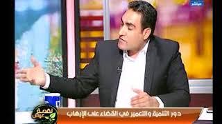 أستاذ الاقتصاد بجامعة 6 أكتوبر يوضح تأثير المشروعات القومية وحقل ظهر علي الإقتصاد المصري