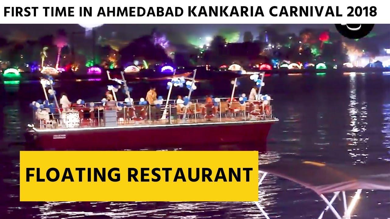 Floating Restaurant Ahmedabad Youtube