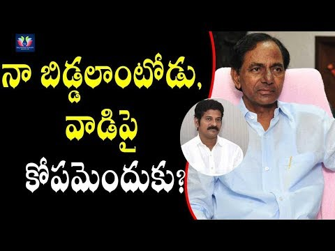 KCR Mindblowing Comments On Revanth Reddy || Telangana Politics || KCR || TFC News