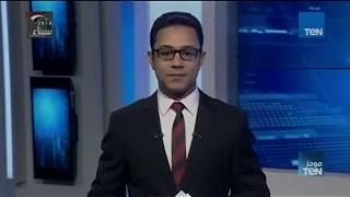 موجز TeN لأخبار ظهر الخميس مع أسامة سرايا