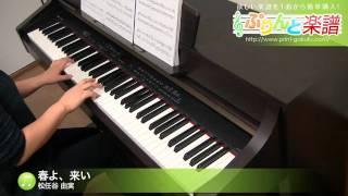 使用した楽譜はコチラ http://www.print-gakufu.com/score/detail/31348...