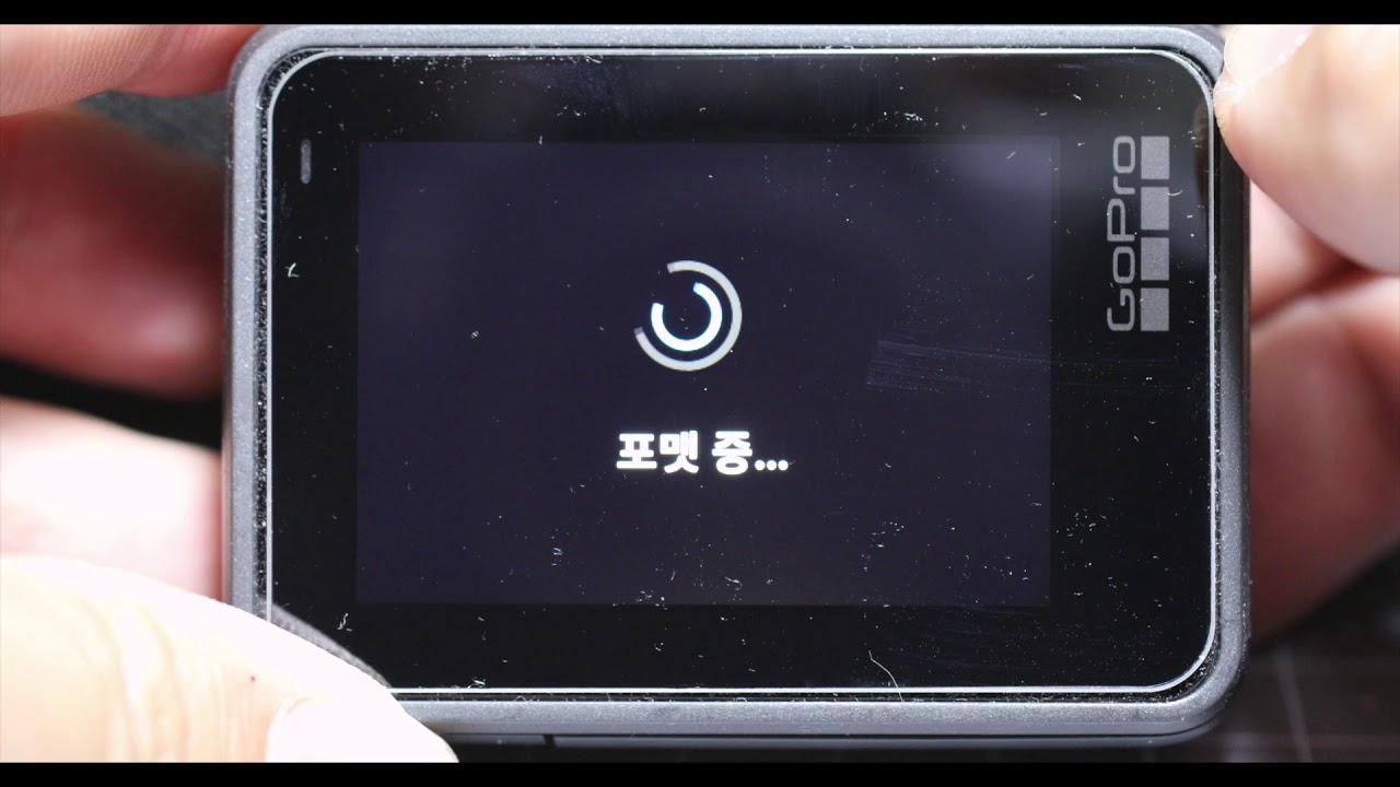 GoPro 7 길라잡이 액정 강화유리 터치 테스트 - YouTube