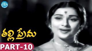 Thalli Prema Full Movie Part 10 || NTR, Savitri || Srikanth || Sudarshanam